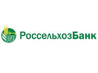 bank-rshb